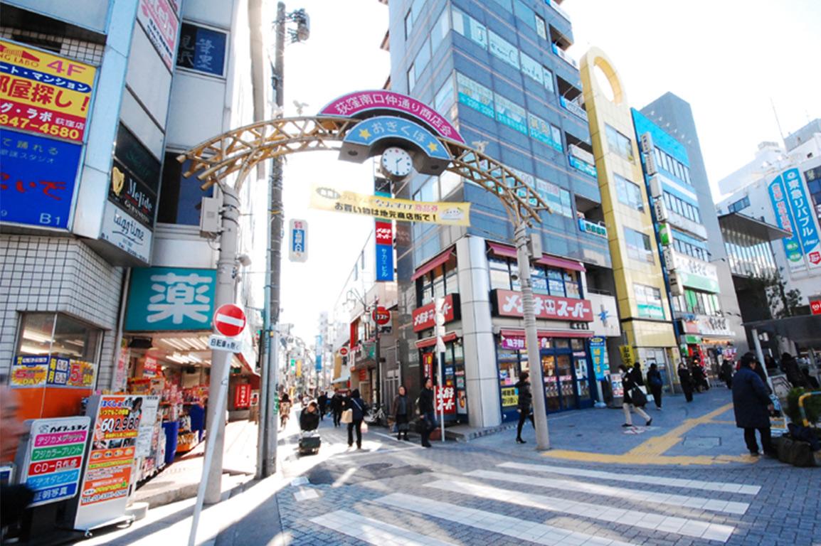 【下町ならではの温かみと意外に栄えた街並みが魅力】荻窪のオススメ居酒屋5選!