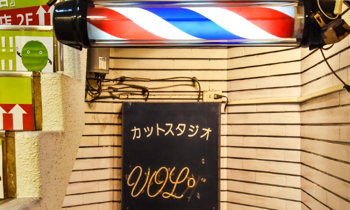 【四ツ谷駅から一番近い床屋】VOL2 | 四ツ谷