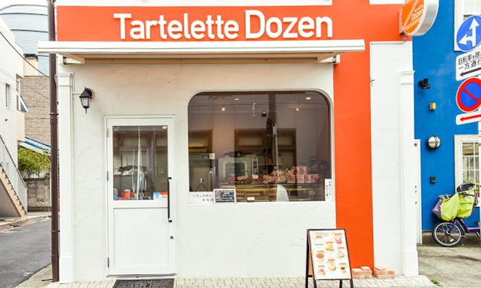 【今も尚お花茶屋の笑顔を提供するお店】Tartelette Dozen|お花茶屋