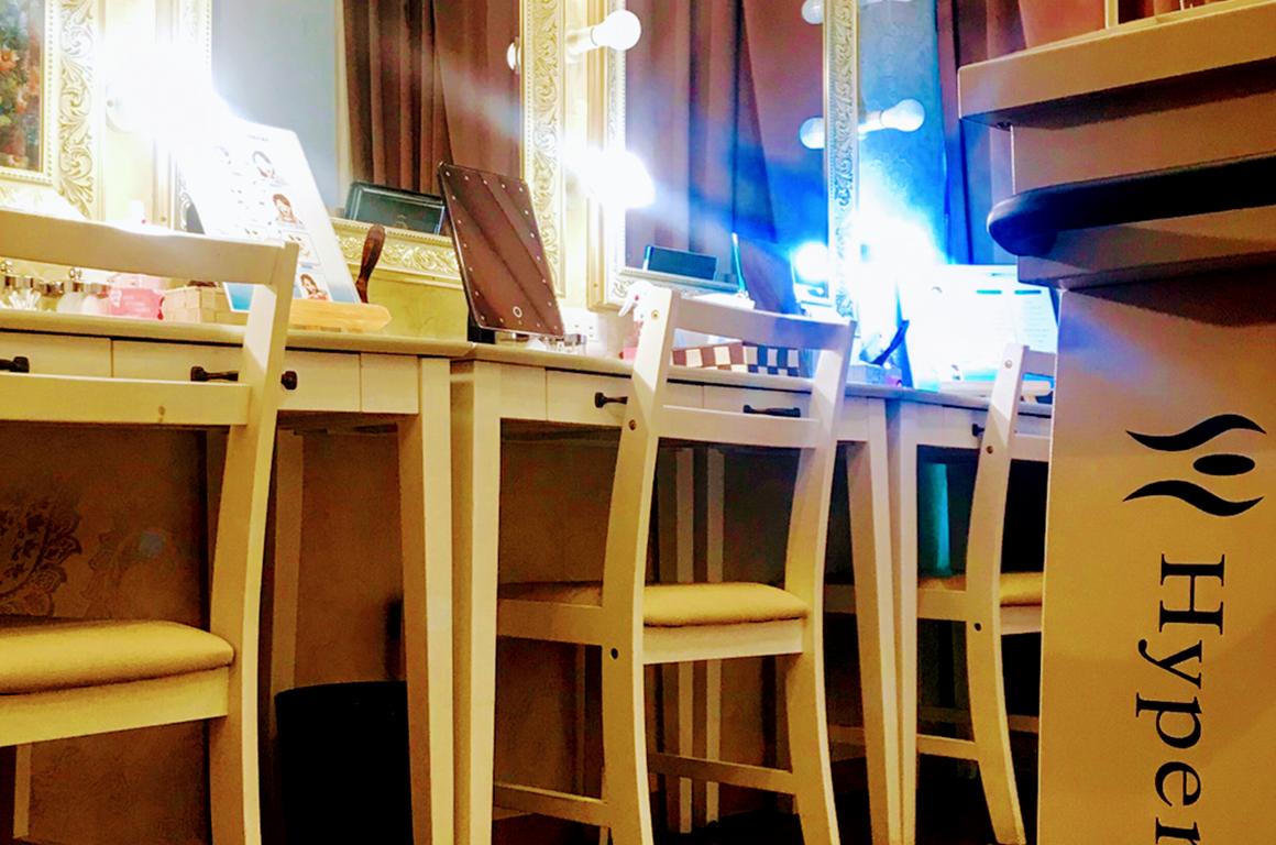 【なりたい自分になれる・高評価な口コミで話題のエステサロン】リラマックス渋谷道玄坂店|リーズナブルな価格で心から満足のいく美容を