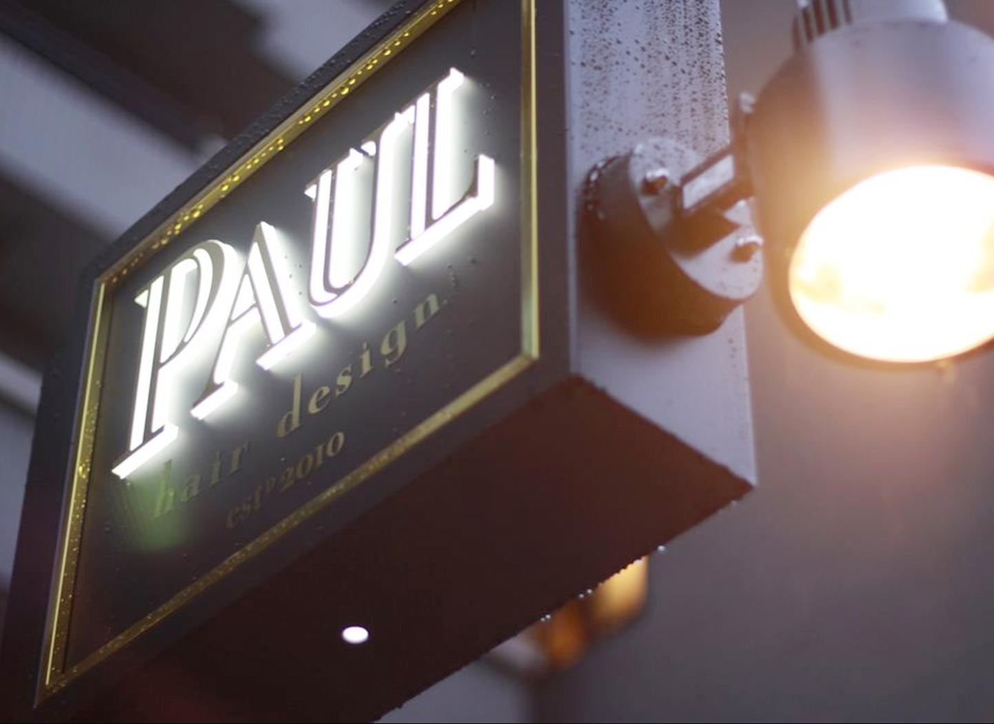 pawl6 - 愛と感動と感謝をあなたに。┃西葛西の美容室PAUL
