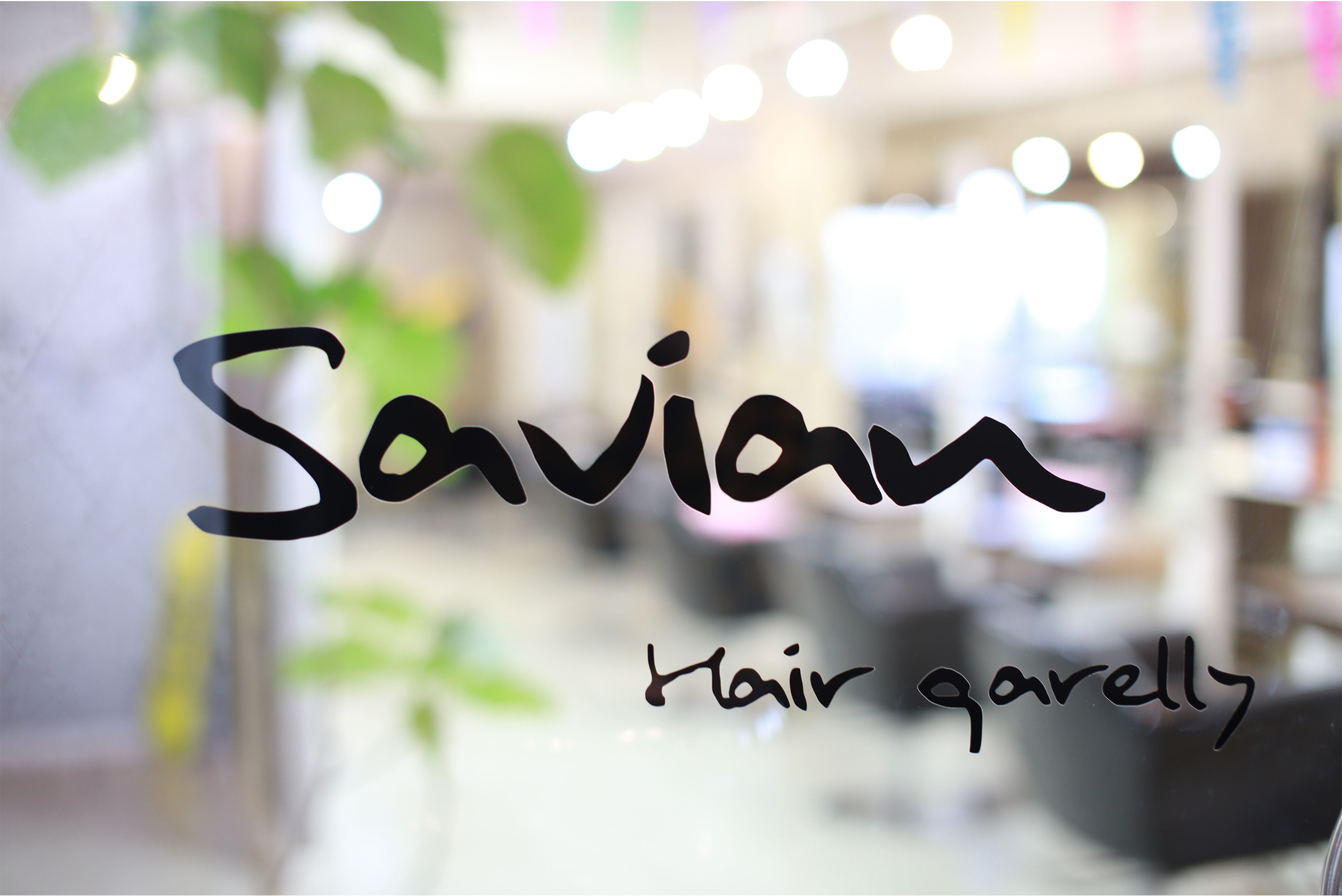 【生トリートメント⁉️新宿で肌と髪に一番優しい美容室】Savian hair garelly | 新宿