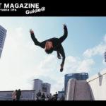 gugugu 150x150 - 【危険と隣り合わせ⁉️バルクールを実際に行う前に読むべき3選】バルクールスクール | 東京