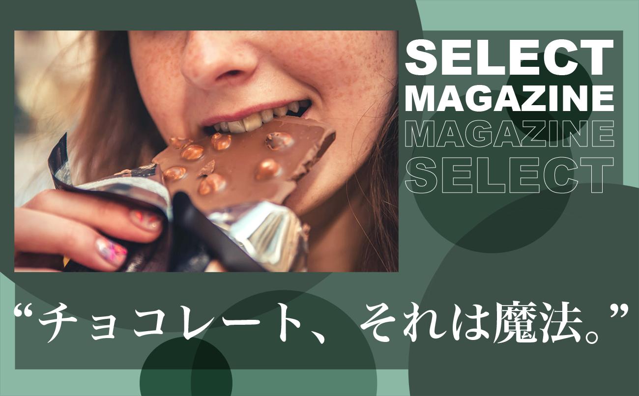 【夏でも食べたい新作チョコレートスイーツを大特集!】絶品スイーツが食べられる東京都内のお店はココだ!|東京