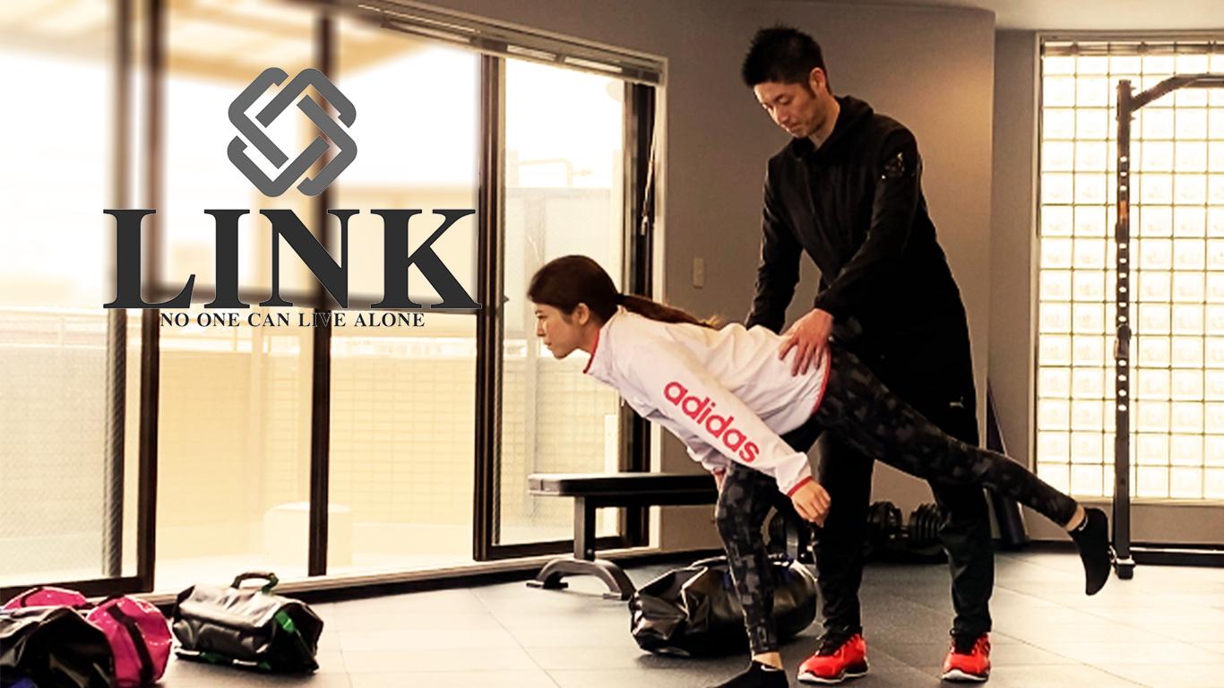 【初心者でも実感できる本当の健康的な身体づくり】パーソナルトレーニングジムLINK