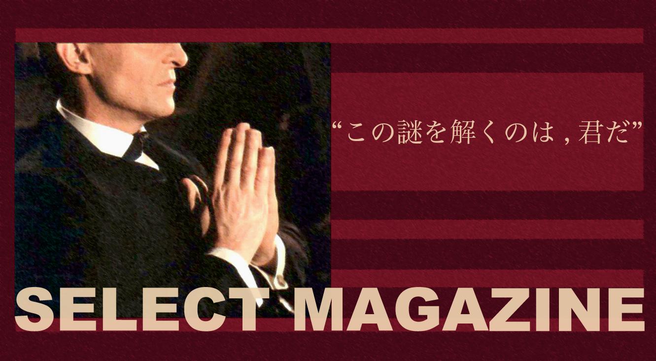 【謎解きイベントを東京で楽しむならここ!】頭脳試しができる謎解きイベントを大特集|東京