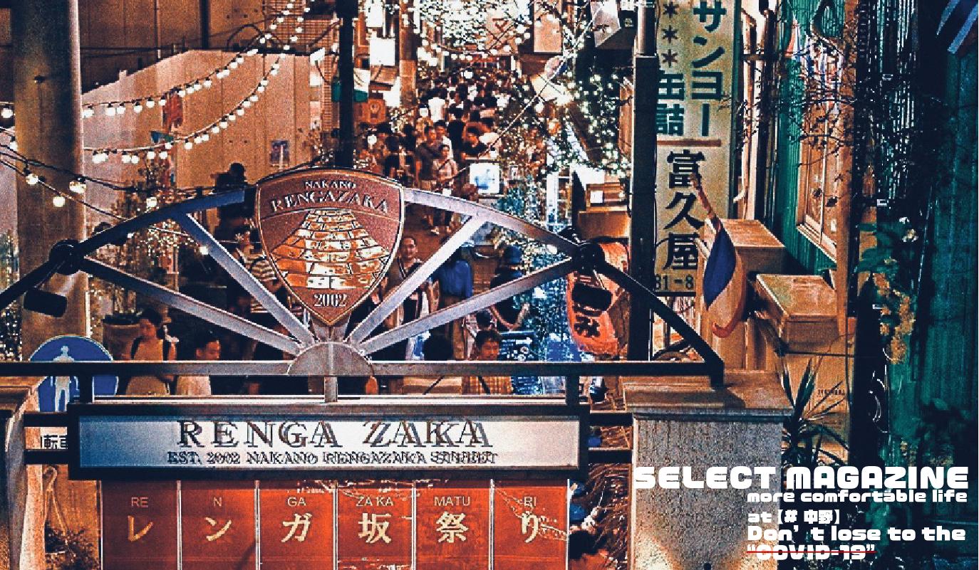 中野でコロナ対策を行っているサロン一覧【中野】