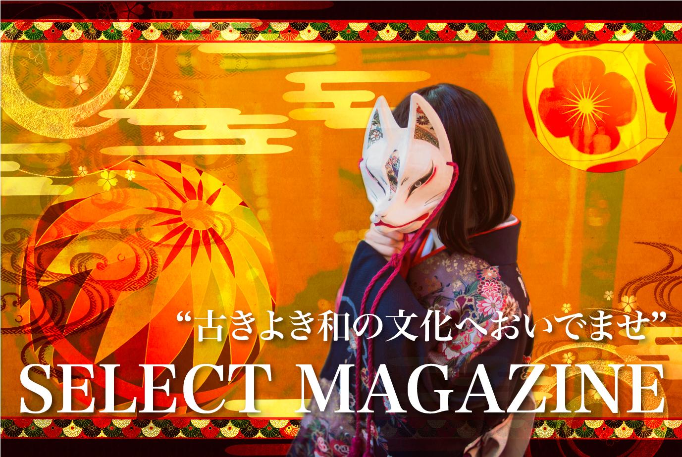 【いまできる日本文化を体験しませんか?東京都内の和文化体験特集!】日本の歴史を心に刻める体験!|東京