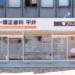 【歯のトラブルならオールマイティにすべて解決】KI歯科 ・矯正歯科 平井| 平井